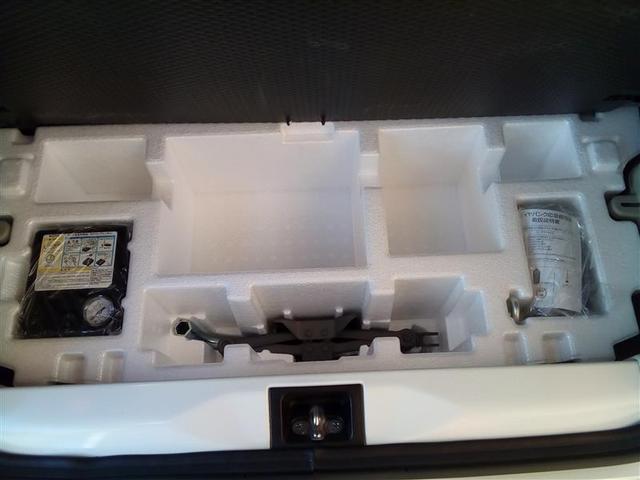 S ワンセグ メモリーナビ DVD再生 Bluetooth接続機能 ミュージックプレイヤー接続可 バックカメラ 衝突被害軽減システム ETC HIDヘッドライト アイドリングストップ(15枚目)