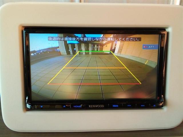 S ワンセグ メモリーナビ DVD再生 Bluetooth接続機能 ミュージックプレイヤー接続可 バックカメラ 衝突被害軽減システム ETC HIDヘッドライト アイドリングストップ(16枚目)
