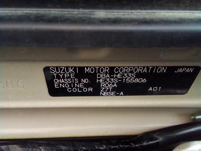 S ワンセグ メモリーナビ DVD再生 Bluetooth接続機能 ミュージックプレイヤー接続可 バックカメラ 衝突被害軽減システム ETC HIDヘッドライト アイドリングストップ(19枚目)