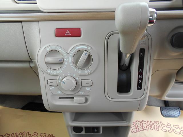 S ワンセグ メモリーナビ DVD再生 Bluetooth接続機能 ミュージックプレイヤー接続可 バックカメラ 衝突被害軽減システム ETC HIDヘッドライト アイドリングストップ(40枚目)