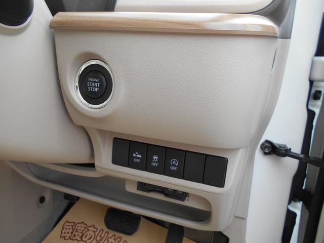 S ワンセグ メモリーナビ DVD再生 Bluetooth接続機能 ミュージックプレイヤー接続可 バックカメラ 衝突被害軽減システム ETC HIDヘッドライト アイドリングストップ(41枚目)
