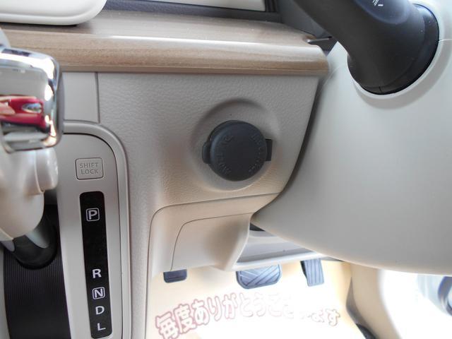 S ワンセグ メモリーナビ DVD再生 Bluetooth接続機能 ミュージックプレイヤー接続可 バックカメラ 衝突被害軽減システム ETC HIDヘッドライト アイドリングストップ(43枚目)