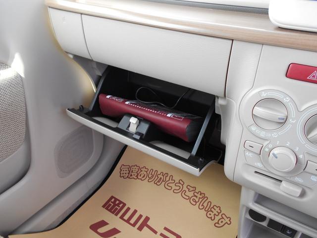 S ワンセグ メモリーナビ DVD再生 Bluetooth接続機能 ミュージックプレイヤー接続可 バックカメラ 衝突被害軽減システム ETC HIDヘッドライト アイドリングストップ(46枚目)