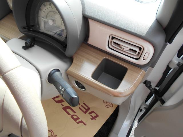 S ワンセグ メモリーナビ DVD再生 Bluetooth接続機能 ミュージックプレイヤー接続可 バックカメラ 衝突被害軽減システム ETC HIDヘッドライト アイドリングストップ(47枚目)