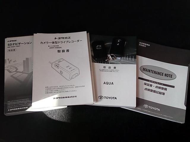 G フルセグ DVD再生 Bluetooth接続機能 ミュージックプレイヤー接続可 バックカメラ 衝突被害軽減システム ETC ドラレコ LEDヘッドランプ ワンオーナー(10枚目)