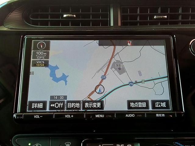 G フルセグ DVD再生 Bluetooth接続機能 ミュージックプレイヤー接続可 バックカメラ 衝突被害軽減システム ETC ドラレコ LEDヘッドランプ ワンオーナー(12枚目)