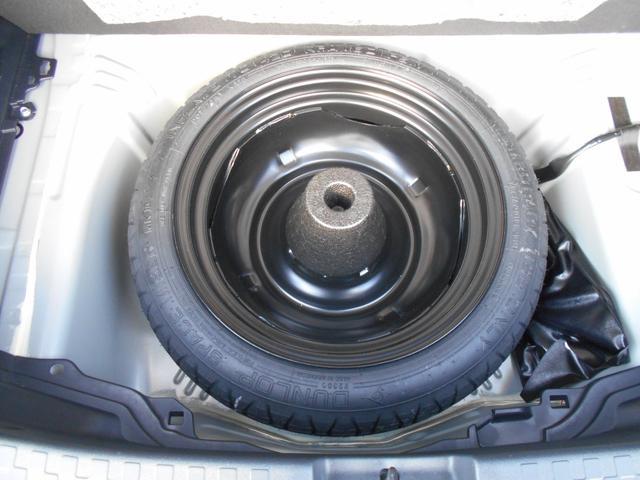 G フルセグ DVD再生 Bluetooth接続機能 ミュージックプレイヤー接続可 バックカメラ 衝突被害軽減システム ETC ドラレコ LEDヘッドランプ ワンオーナー(32枚目)
