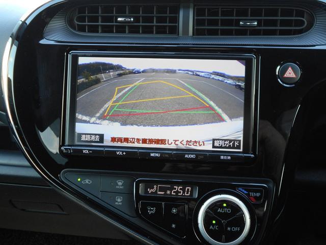 G フルセグ DVD再生 Bluetooth接続機能 ミュージックプレイヤー接続可 バックカメラ 衝突被害軽減システム ETC ドラレコ LEDヘッドランプ ワンオーナー(36枚目)