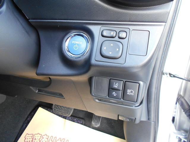 G フルセグ DVD再生 Bluetooth接続機能 ミュージックプレイヤー接続可 バックカメラ 衝突被害軽減システム ETC ドラレコ LEDヘッドランプ ワンオーナー(39枚目)
