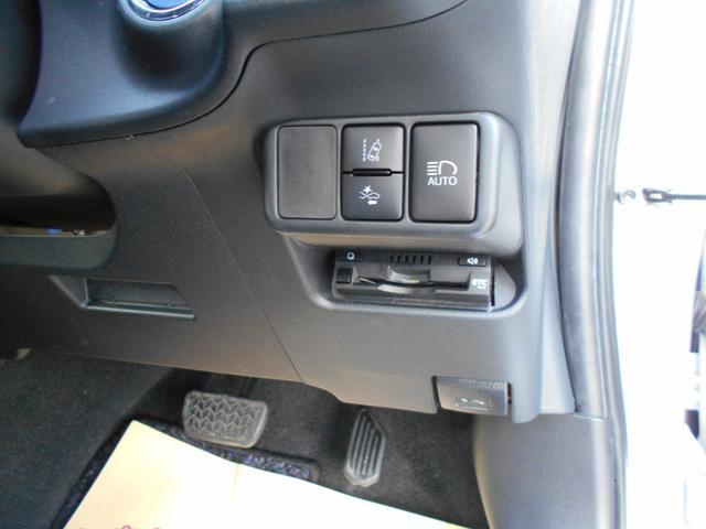 G フルセグ DVD再生 Bluetooth接続機能 ミュージックプレイヤー接続可 バックカメラ 衝突被害軽減システム ETC ドラレコ LEDヘッドランプ ワンオーナー(40枚目)