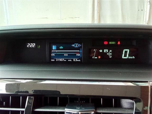 S チューン ブラックII フルセグ DVD再生 ミュージックプレイヤー接続可 バックカメラ 衝突被害軽減システム ETC ドラレコ LEDヘッドランプ(17枚目)