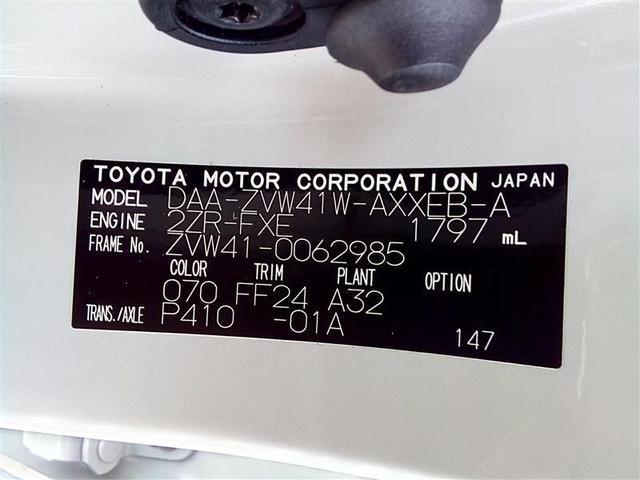 S チューン ブラックII フルセグ DVD再生 ミュージックプレイヤー接続可 バックカメラ 衝突被害軽減システム ETC ドラレコ LEDヘッドランプ(19枚目)