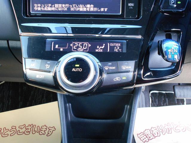 S チューン ブラックII フルセグ DVD再生 ミュージックプレイヤー接続可 バックカメラ 衝突被害軽減システム ETC ドラレコ LEDヘッドランプ(41枚目)