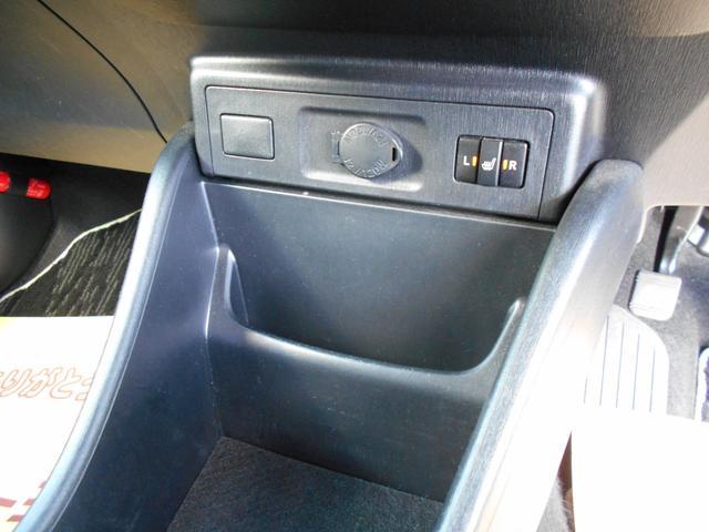 S チューン ブラックII フルセグ DVD再生 ミュージックプレイヤー接続可 バックカメラ 衝突被害軽減システム ETC ドラレコ LEDヘッドランプ(43枚目)