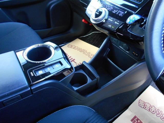 S チューン ブラックII フルセグ DVD再生 ミュージックプレイヤー接続可 バックカメラ 衝突被害軽減システム ETC ドラレコ LEDヘッドランプ(44枚目)