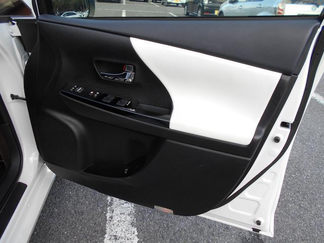 S チューン ブラックII フルセグ DVD再生 ミュージックプレイヤー接続可 バックカメラ 衝突被害軽減システム ETC ドラレコ LEDヘッドランプ(47枚目)