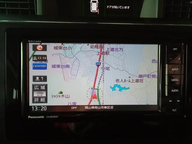 G フルセグ メモリーナビ DVD再生 Bluetooth ミュージックプレイヤー接続可 バックカメラ 衝突被害軽減システム ETC 両側電動スライド ウオークスルー ワンオーナー アイドリングストップ(6枚目)