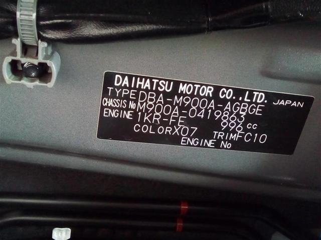 G フルセグ メモリーナビ DVD再生 Bluetooth ミュージックプレイヤー接続可 バックカメラ 衝突被害軽減システム ETC 両側電動スライド ウオークスルー ワンオーナー アイドリングストップ(10枚目)