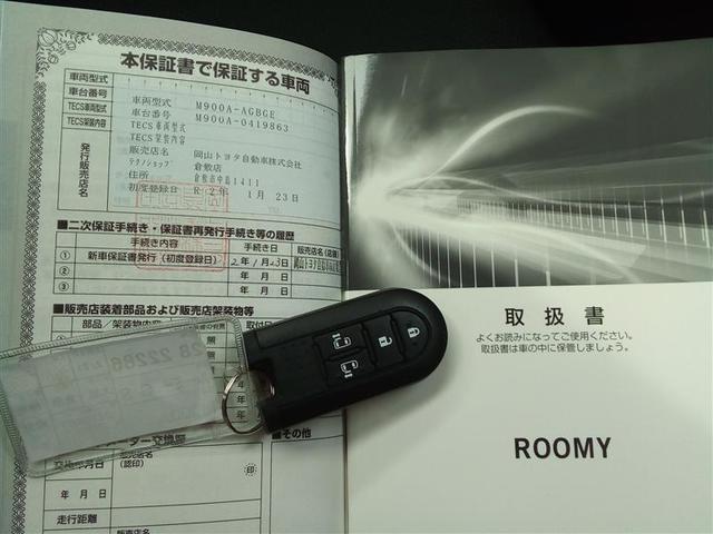G フルセグ メモリーナビ DVD再生 Bluetooth ミュージックプレイヤー接続可 バックカメラ 衝突被害軽減システム ETC 両側電動スライド ウオークスルー ワンオーナー アイドリングストップ(11枚目)