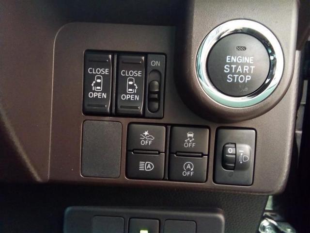 G フルセグ メモリーナビ DVD再生 Bluetooth ミュージックプレイヤー接続可 バックカメラ 衝突被害軽減システム ETC 両側電動スライド ウオークスルー ワンオーナー アイドリングストップ(15枚目)