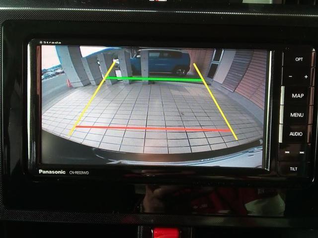G フルセグ メモリーナビ DVD再生 Bluetooth ミュージックプレイヤー接続可 バックカメラ 衝突被害軽減システム ETC 両側電動スライド ウオークスルー ワンオーナー アイドリングストップ(17枚目)