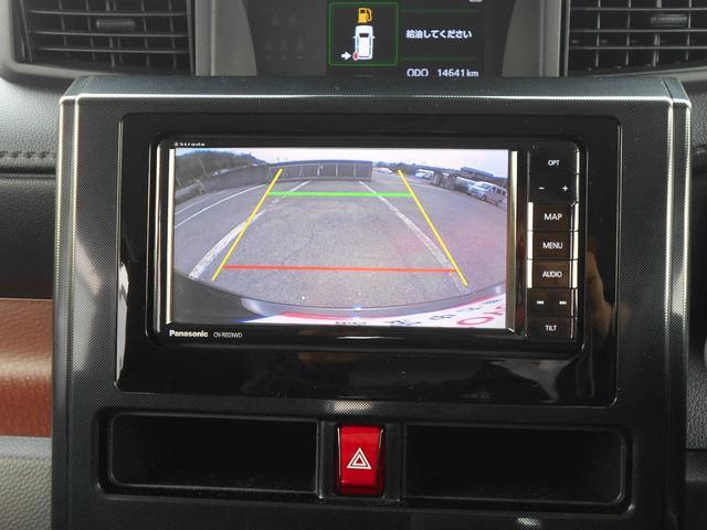 G フルセグ メモリーナビ DVD再生 Bluetooth ミュージックプレイヤー接続可 バックカメラ 衝突被害軽減システム ETC 両側電動スライド ウオークスルー ワンオーナー アイドリングストップ(38枚目)