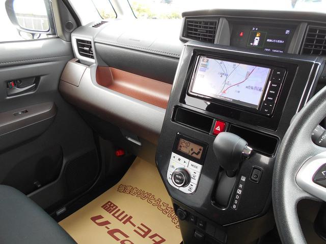 G フルセグ メモリーナビ DVD再生 Bluetooth ミュージックプレイヤー接続可 バックカメラ 衝突被害軽減システム ETC 両側電動スライド ウオークスルー ワンオーナー アイドリングストップ(39枚目)