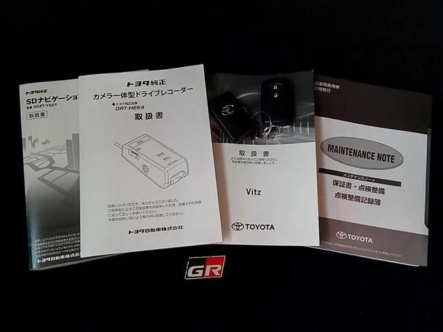 GRスポーツGR フルセグ DVD再生 Bluetooth接続 ミュージックプレイヤー接続可 バックカメラ 衝突被害軽減システム ETC ドラレコ LEDヘッドランプ 記録簿(10枚目)