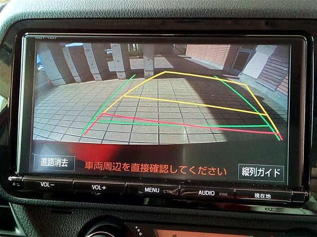 GRスポーツGR フルセグ DVD再生 Bluetooth接続 ミュージックプレイヤー接続可 バックカメラ 衝突被害軽減システム ETC ドラレコ LEDヘッドランプ 記録簿(16枚目)