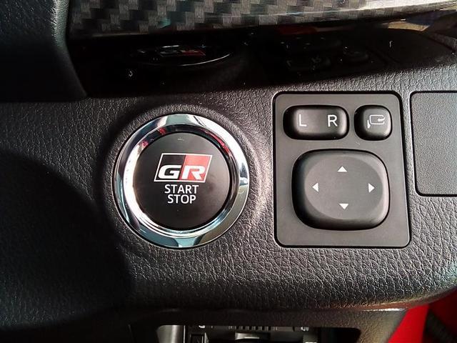 GRスポーツGR フルセグ DVD再生 Bluetooth接続 ミュージックプレイヤー接続可 バックカメラ 衝突被害軽減システム ETC ドラレコ LEDヘッドランプ 記録簿(18枚目)