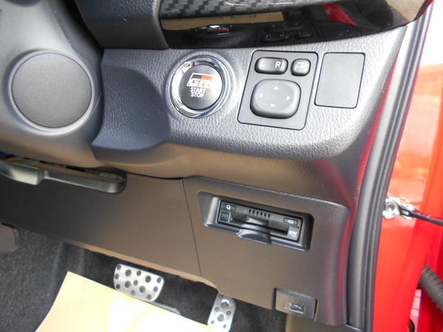 GRスポーツGR フルセグ DVD再生 Bluetooth接続 ミュージックプレイヤー接続可 バックカメラ 衝突被害軽減システム ETC ドラレコ LEDヘッドランプ 記録簿(48枚目)