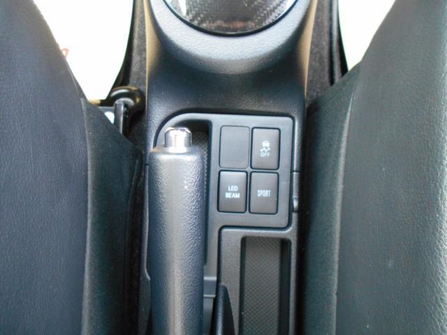GRスポーツGR フルセグ DVD再生 Bluetooth接続 ミュージックプレイヤー接続可 バックカメラ 衝突被害軽減システム ETC ドラレコ LEDヘッドランプ 記録簿(50枚目)