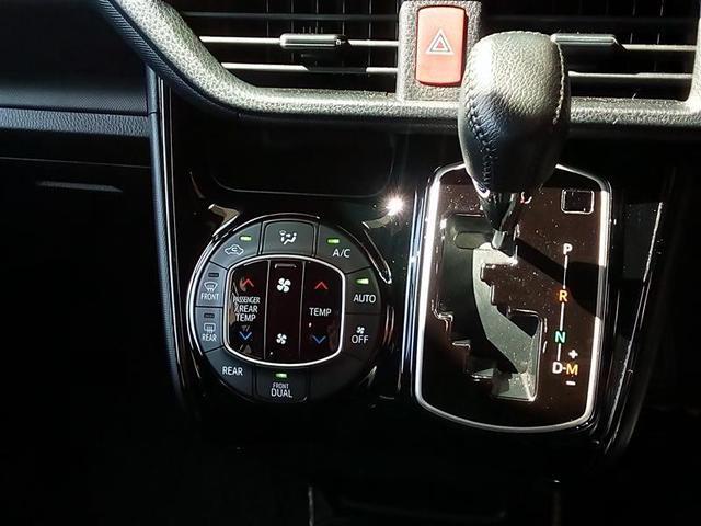 Si ダブルバイビー フルセグ DVD再生 Bluetooth ミュージックプレイヤー接続可 バックカメラ 衝突被害軽減システム ETC 両側電動スライド LEDヘッドランプ ウオークスルー 8人乗り 3列シート 記録簿(11枚目)