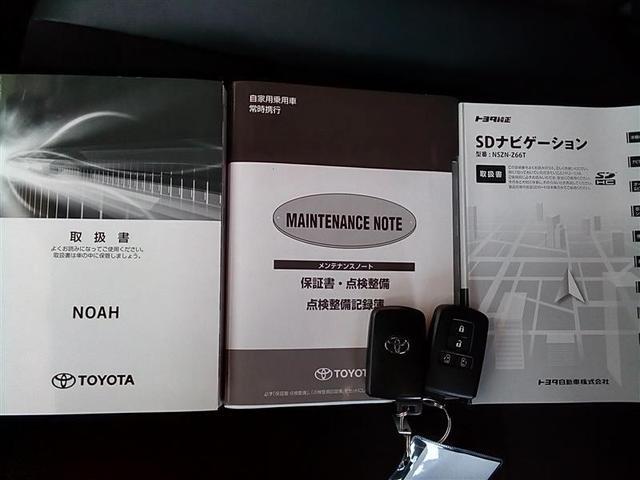 Si ダブルバイビー フルセグ DVD再生 Bluetooth ミュージックプレイヤー接続可 バックカメラ 衝突被害軽減システム ETC 両側電動スライド LEDヘッドランプ ウオークスルー 8人乗り 3列シート 記録簿(18枚目)