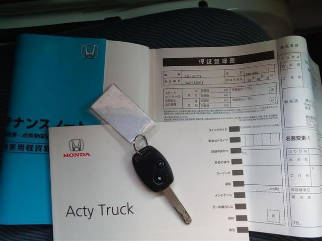 タウン CDラジオ 4WD ETC ワンオーナー(17枚目)