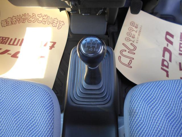 タウン CDラジオ 4WD ETC ワンオーナー(36枚目)