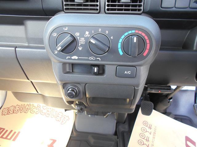 タウン CDラジオ 4WD ETC ワンオーナー(39枚目)