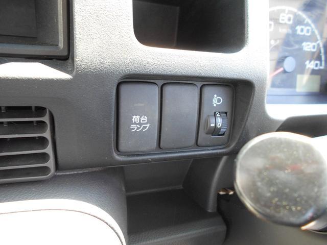 タウン CDラジオ 4WD ETC ワンオーナー(45枚目)
