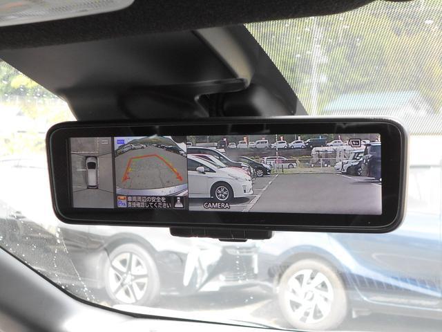 e-パワーニスモ フルセグ メモリーナビ DVD再生 Bluetooth接続 ミュージックプレイヤー接続可 全周囲モニタ- デジタルインナ-ミラ- 衝突被害軽減システム ETC LEDヘッドランプ 記録簿(39枚目)