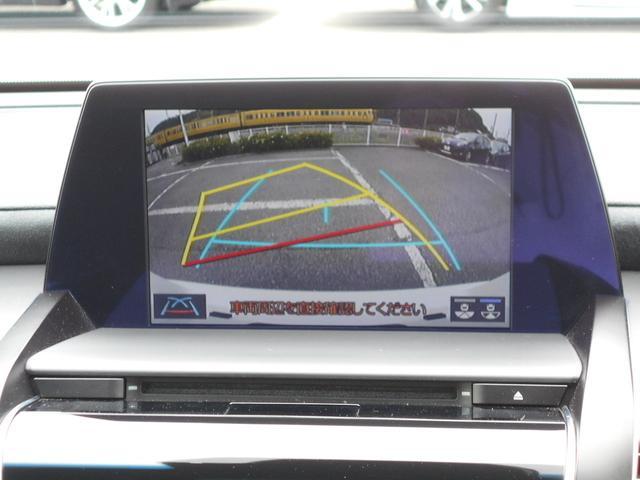 RSアドバンス サンルーフ フルセグ DVD再生 Bluetooth USB端子 ミュージックプレイヤー接続可 AC100V/100W バックカメラ 衝突被害軽減システム ETC LEDヘッドランプ ワンオーナー(38枚目)