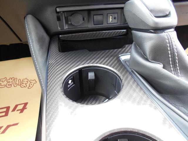 RSアドバンス サンルーフ フルセグ DVD再生 Bluetooth USB端子 ミュージックプレイヤー接続可 AC100V/100W バックカメラ 衝突被害軽減システム ETC LEDヘッドランプ ワンオーナー(41枚目)