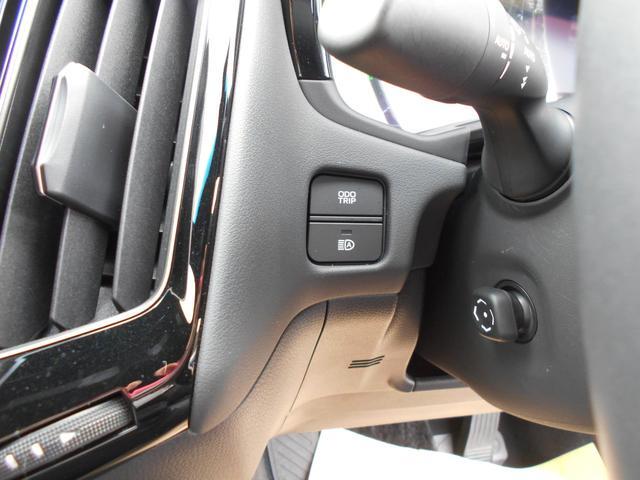 RSアドバンス サンルーフ フルセグ DVD再生 Bluetooth USB端子 ミュージックプレイヤー接続可 AC100V/100W バックカメラ 衝突被害軽減システム ETC LEDヘッドランプ ワンオーナー(42枚目)
