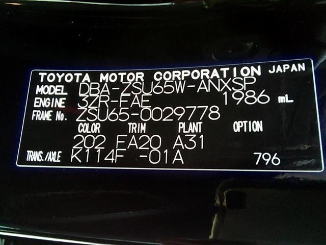 プログレス サンルーフ 4WD フルセグ メモリーナビ DVD再生 Bluetooth ミュージックプレイヤー接続可 JBL バックカメラ 衝突被害軽減システム ETC LEDヘッドランプ アイドリングストップ(10枚目)