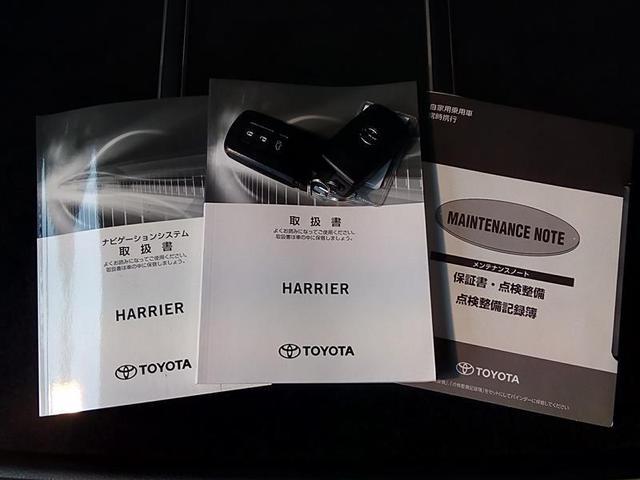 プログレス サンルーフ 4WD フルセグ メモリーナビ DVD再生 Bluetooth ミュージックプレイヤー接続可 JBL バックカメラ 衝突被害軽減システム ETC LEDヘッドランプ アイドリングストップ(11枚目)