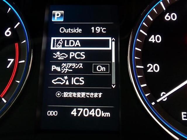 プログレス サンルーフ 4WD フルセグ メモリーナビ DVD再生 Bluetooth ミュージックプレイヤー接続可 JBL バックカメラ 衝突被害軽減システム ETC LEDヘッドランプ アイドリングストップ(12枚目)