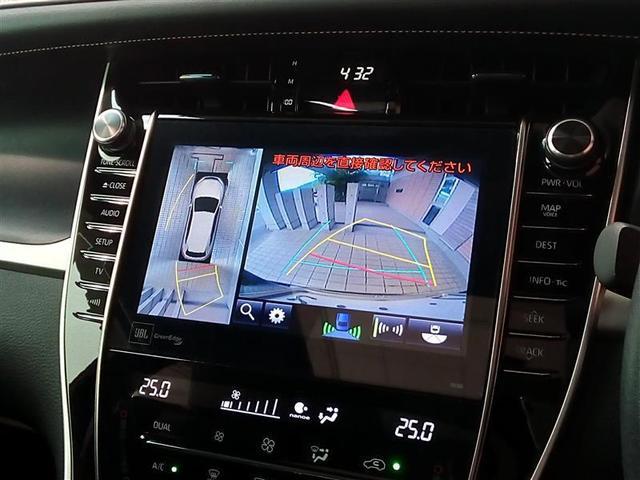 プログレス サンルーフ 4WD フルセグ メモリーナビ DVD再生 Bluetooth ミュージックプレイヤー接続可 JBL バックカメラ 衝突被害軽減システム ETC LEDヘッドランプ アイドリングストップ(15枚目)
