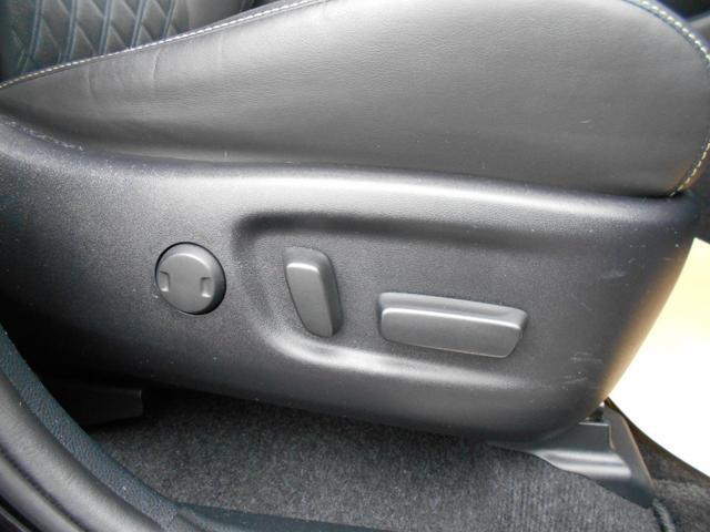 プログレス サンルーフ 4WD フルセグ メモリーナビ DVD再生 Bluetooth ミュージックプレイヤー接続可 JBL バックカメラ 衝突被害軽減システム ETC LEDヘッドランプ アイドリングストップ(38枚目)