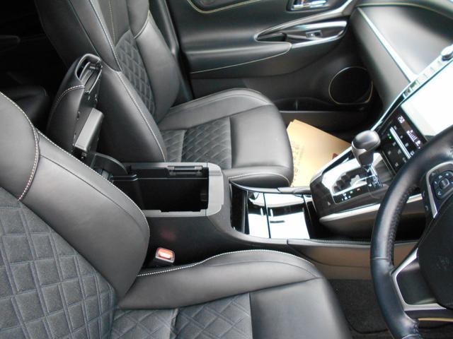 プログレス サンルーフ 4WD フルセグ メモリーナビ DVD再生 Bluetooth ミュージックプレイヤー接続可 JBL バックカメラ 衝突被害軽減システム ETC LEDヘッドランプ アイドリングストップ(39枚目)
