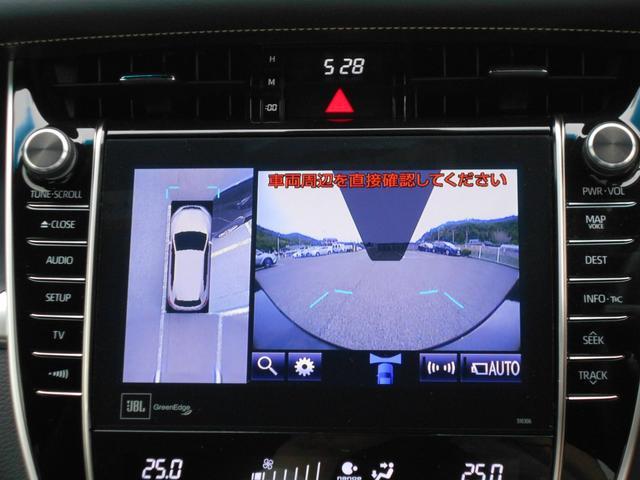 プログレス サンルーフ 4WD フルセグ メモリーナビ DVD再生 Bluetooth ミュージックプレイヤー接続可 JBL バックカメラ 衝突被害軽減システム ETC LEDヘッドランプ アイドリングストップ(41枚目)
