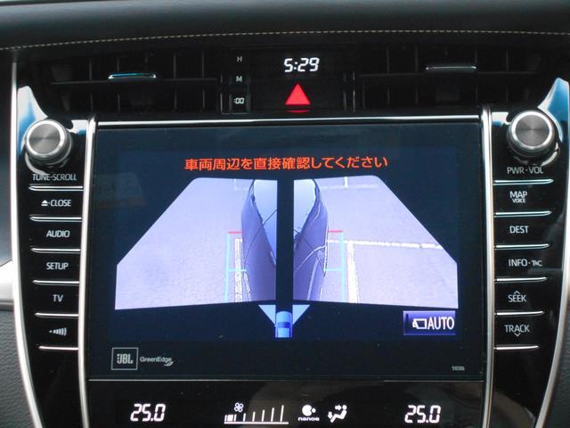 プログレス サンルーフ 4WD フルセグ メモリーナビ DVD再生 Bluetooth ミュージックプレイヤー接続可 JBL バックカメラ 衝突被害軽減システム ETC LEDヘッドランプ アイドリングストップ(42枚目)